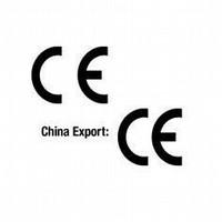 Chinesische Kopie des europäischen CE-Symbols
