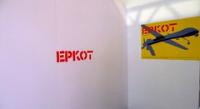 "EPKOT-JETLAG-Betrieb-032 • <a style=""font-size:0.8em;"" href=""http://www.flickr.com/photos/36421794@N08/6967149542/"" target=""_blank"">View on Flickr</a>"